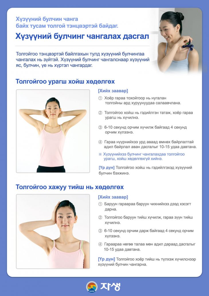 jasengmn_health_201507_1
